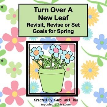Behavior Goals for the Spring