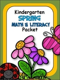 Spring Math And Literacy Learn at Home Packet - Distance Learning (K)
