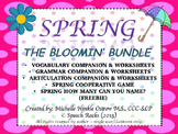 "Spring  ""The Bloomin' Bundle"" (Vocabulary, Grammar, Articu"