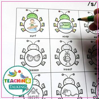 Spring Articulation Worksheets Print & Go