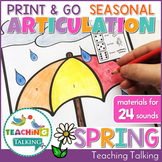 #Mar2018SLPMustHave Spring Articulation Worksheets Print & Go