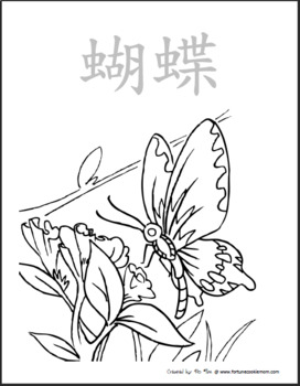 Spring Theme FULL Pack (Traditional Chinese)