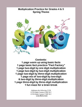 Spring Theme-Multiplication Practice for Grades 4 & 5