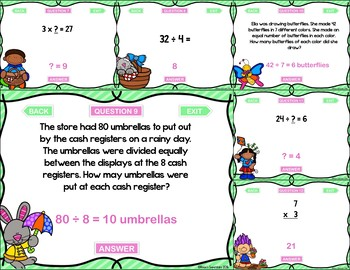 Multiplication and Division Digital Game~ PowerPoint and Google Slides™ Versions