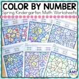 Spring Themed Color by the Code Kindergarten Math Worksheets