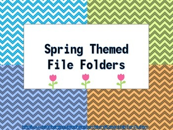 Spring Themed File Folders (4)