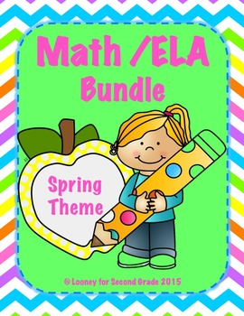 Spring Themed Math and ELA Bundle