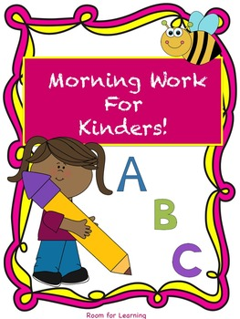Spring Themed Morning Work for Kindergarten! 50+ NO PREP Printables!