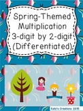 Spring-Themed Multiplication 3-digit by 2-digit (Differentiated)