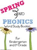 Phonics: Spring Themed Phonics Booklet