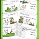 Spring Activities Positional Word Emergent Reader Bundle, Spring Themes