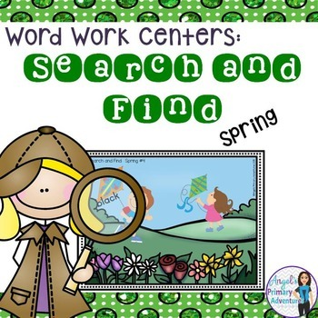 Spring Themed Sight Word Activity:  Search and Find