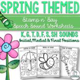 Spring Themed Speech Sound Worksheets- No prep.