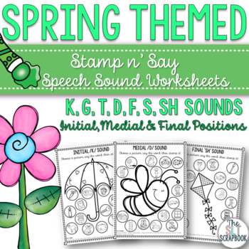 Spring Themed Speech Sound Worksheets- No prep.