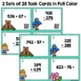 Triple Digit Addition & Subtraction with Regrouping Spring