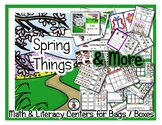 Spring Things Center Bag Box Unit - Preschool & Kindergarten