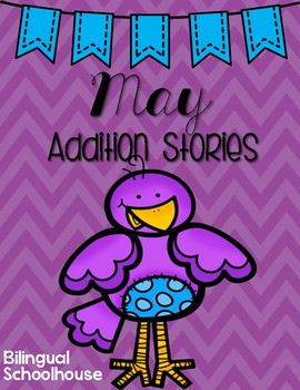 May Addition Stories