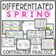 Spring Time Contraction Practice! Three Different Levels!!