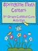 Springtime Math Centers 3rd Grade *Common Core*