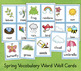Spring Centers for Math, Science, Literacy