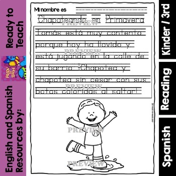 Spring - Trace, Color and Read (Spanish set - 12 Texts)