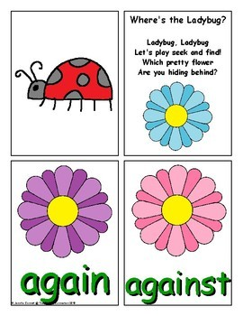 Spring Trick Word Recognition Center or Whole Group Game for Level 2
