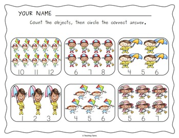 Spring Seasons Worksheets Activities Games Printables and More