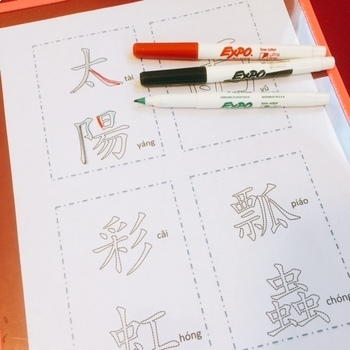 Teach Chinese: Spring Literacy Center (Traditional Chinese-Pinyin-English)