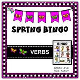 Spring Verbs Bingo (Spring Action Words Bingo)