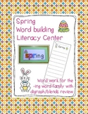 Spring Word Building Literacy Center