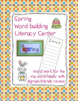 Spring Word Building Literacy Center - common core aligned