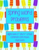 Spring Word Problems- 3rd Grade & 4th Grade