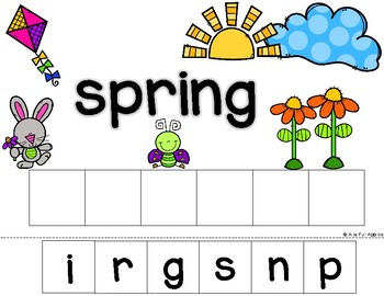 Spring Word Scrambles