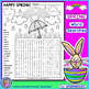 Spring Word Searches - Intermediate {Gr 4-7}