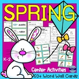 Spring Word Wall Vocabulary Cards and Center Activities