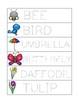 Spring Word Wall and Tracer Words -Preschool, Prek, Kindergarten, 1st Grade