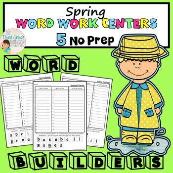 Spring Word Work Centers