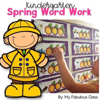 Spring Word Work for Kindergarten