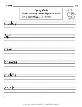 Spring Words Grades K-2