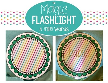Spring Words ~  The Magic Flashlight