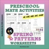 Spring Worksheets on Patterns