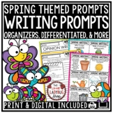 Print & Digital March, April, Spring Writing Prompts Activities 3rd, 4th Grade