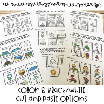 Spring Differentiated Writing Activity | Special Education and Autism Resource
