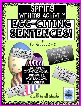 Distance Learning Spring Writing Activity: EGG-Citing Sentences!