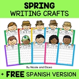 Writing Crafts - Spring Activity Templates