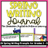 Spring Writing Journal | Distance Learning | Seesaw