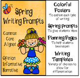 Spring Writing Prompts NO PREP