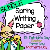 Spring Writing Paper BUNDLE