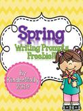 Spring Writing Prompts FREEBIE!