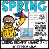 Spring // Writing Prompts: Grades 2 - 5 // Digital Version Included